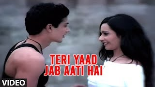 Teri Yaad Jab Aati Hai (Full Video Song) - Kabhi Aisa Lagta Hai   Lucky Ali