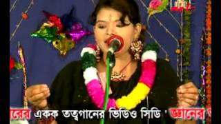 images GUMER GORE BAUL SONG
