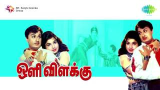Oli Vilakku | MGR - Jayalalitha | Tamil Movie Audio Jukebox