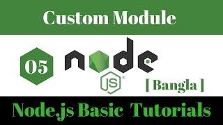Node.js Bangla tutorial 5