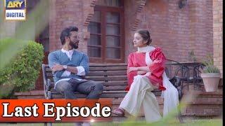 Moray Saiyaan - Last Episode - 30th April 2017 - ARY Digital Drama