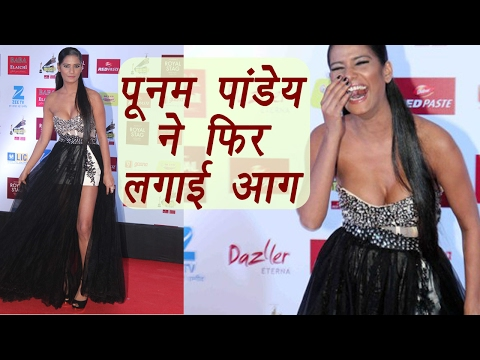 Xxx Mp4 Poonam Pandey Looked Hot In Mirchi Music Awards 2017 FilmiBeat 3gp Sex