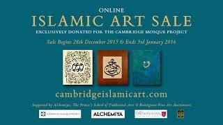 Cambridge Islamic Art - Gallery Of Artwork For Sale