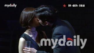 '클로저(CLOSER)' 박소담·이동하(Park so dam-Lee dong ha), 앨리스를 달래는 댄의 짧은 키스 [MD동영상]