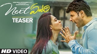 Next Enti Official Teaser | Next Enti New Telugu Movie | Sundeep Kishan, Tamannaah Bhatia, Navdeep