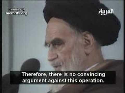 الجنس الثالث في ايران