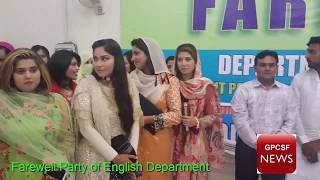 GPCSF NEWS || Farewell Party of English Department