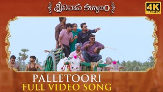 Palletoori Full Video Song - Srinivasa Kalyanam Video Songs | Nithiin, Raashi Khanna