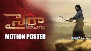 Mega Star Chiranjeevi  SYERA Narasimha Reddy Movie Motion Poster | Chiru  151 Movie Motion Poster