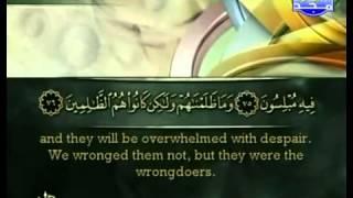 القرآن الكريم  الجزء الخامس والعشرون الشيخ أحمد بن على العجمي