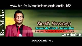 Best Of Samanda silva By sumudu@sumu master video