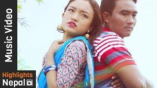 Bacha Kasam | New Nepali Sentimental Lok Dohori Song 2017/2074 | Sujan Chepang, Sarita Ghimire