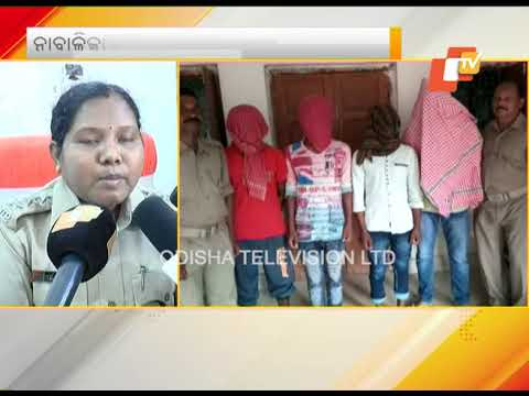 Xxx Mp4 Minor Girl Gang Raped In Kandhamal 4 Including Juvenile Held 3gp Sex