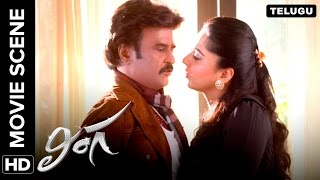 Rajinikanth falls in Anushka's trap | Lingaa Movie Scene