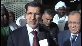 mosquée marocaine au tchad