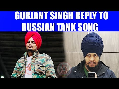 Xxx Mp4 REPLY TO RUSSIAN TANK SONG BY GURJANT SINGH 2018 LIVE RECORDS 3gp Sex