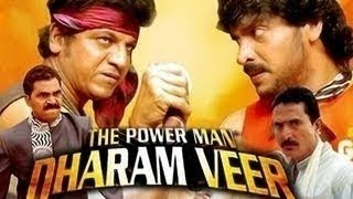 The Power Man Dharam Veer - Full Length Action Hindi Movie -Shivraj Kumar Upendra Charmi