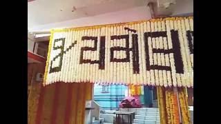 Jay Shree Meldi Sikoter Maa Mandir, Sadanapura