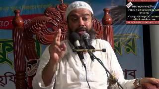 নামাজ কি ভাবে পড়বেন? Prayer Selah ! by- Dr. Abdullah Jahangir