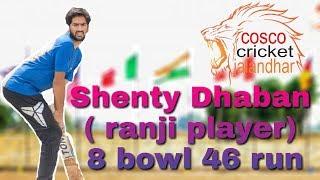 Shenty Dhaban - New Cosco Sensation👆👆👌👌