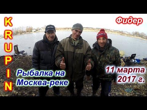 зимней рыбалки рыбалка с крупиным в 2017 должно быть
