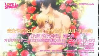 Anuncio OVA Love Stage