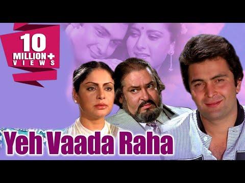 Xxx Mp4 Yeh Vaada Raha 1982 Full Hindi Movie Rishi Kapoor Tina Munim Poonam Dhillon Shammi Kapoor 3gp Sex