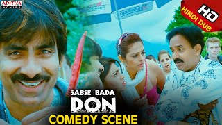 Venu Madhav Blind Drama Comedy Scene In Sabse Bada Don Hindi  Movie