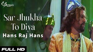 Sar Jhuka To Diya   Kuchh Kariye   Sukhwinder Singh   Hans Raj Hans   Latest Song 2018