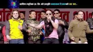 Sara Sara by Ramji Khand & Muna Thapa Magar