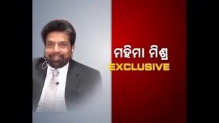Interview With Mahima Nanda Mishra