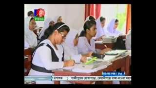 Bangla Vision News 19 June 2015 On NKM High School And Homes SSC result 2015