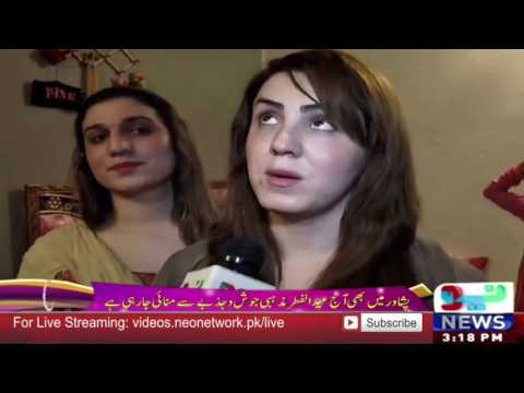 Peshawar kay Khawaja Sira Eid Mai Masroof   Neo News