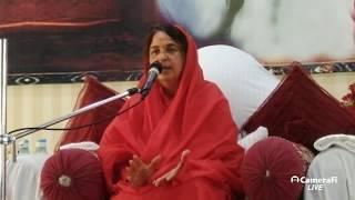 Shoonyo ji maharaj live on 25 feb 2018 . Satsang