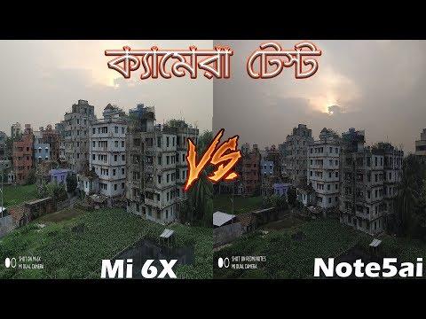 Xiaomi Mi 6x vs Redmi Note 5 Ai Camera Review Comaprison (Bangla)