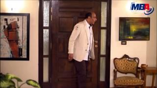 Episode 15 - DOCTOR AMRAD NESA SERIES / مسلسل دكتور امراض نسا - الحلقة الخامسة عشر