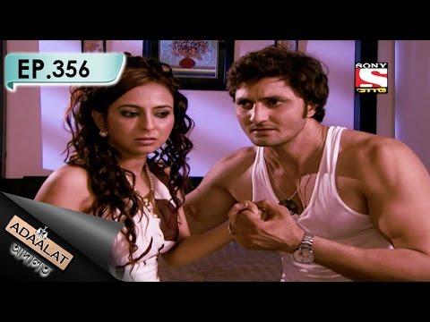 Xxx Mp4 Adaalat আদালত Bengali Ep 356 Actress Murder Case Part 2 3gp Sex