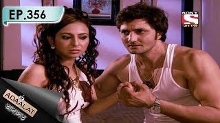 Adaalat - আদালত (Bengali) - Ep 356 - Actress Murder Case (Part-2)