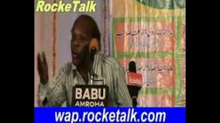khuch khaas sher by Dr Rahat Indori All india Mushaira Amroha U P urdu adab society Amroha