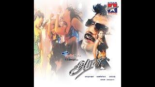 Arasu Tamil  Movie | Sarathkuamar | Simran | Vadivel | Star Movies