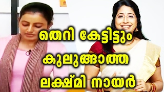 Lakshmi Nair abused in a Tv channel | Oneindia Malayalam