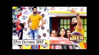 Jeeto Pakistan - 27th October 2017 - ARY Digital show