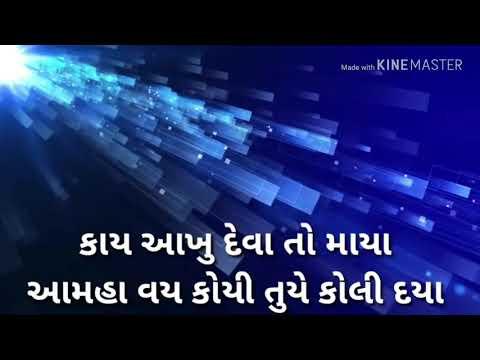 Xxx Mp4 Jesus Gamit Song Kay Aakhu Deva Tomaya 3gp Sex