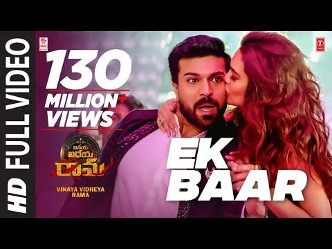 Xxx Mp4 Ek Baar Full Audio Song Vinaya Vidheya Rama Songs Ram Charan Kiara Advani Vivek Oberoi 3gp Sex