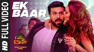 Ek Baar Full Video Song   Vinaya Vidheya Rama Songs   Ram Charan, Kiara Advani, Vivek Oberoi