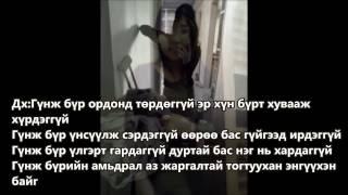 SHaggy ft Nona Gunj lyrics