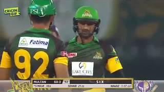 Shoaib Malik all sixes in PSL 2018