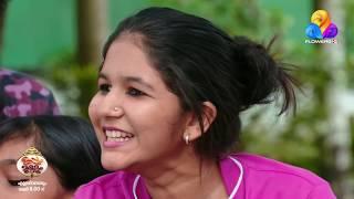 ഐസ് വാരി കഴിച്ചപ്പോൾ ഓർത്തില്ല പുറകെ ഇങ്ങനെയൊരു പണി കിട്ടുമെന്ന്!!! പാവം ബാലു | Uppum Mulakum |Viral