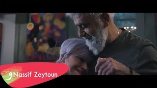 Nassif Zeytoun – Mannou Sharet [Official Music Video] (2018) / ناصيف زيتون – منو شرط