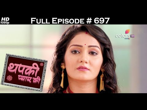 Thapki Pyar Ki - 13th July 2017 - थपकी प्यार की - Full Episode HD